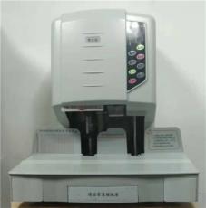 歐士達ST-750Q同步三孔全自動檔案財務線式