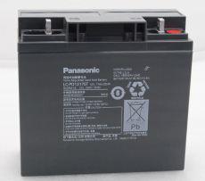 松下蓄电池LC-PA1212