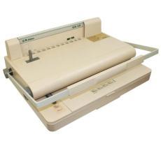 金典GD-20手動打孔電動裝訂十針釘條維樂熱熔裝訂機