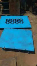 水泥磚模具8字磚模具