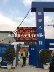 四川成都人行通道閘門禁系統