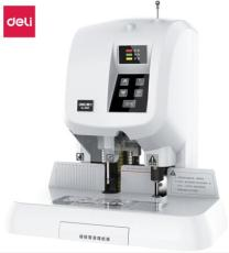 得力deli3880激光财务凭证全自动装订机 标