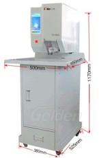 金典GD-500S档案凭证装订机带人体感应 档案