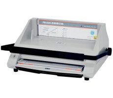 金图FB-620压条装订机 十针订条标书文本装