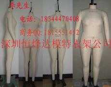 美國碼alvanon模特人臺肩膀帶伸縮-廣州