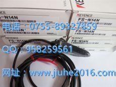 FS-N41N基恩士光纖放大器