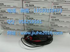 FS-N42N基恩士光纖放大器
