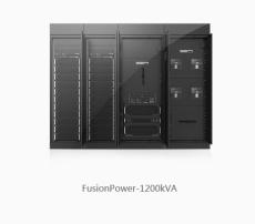 華為FusionPower