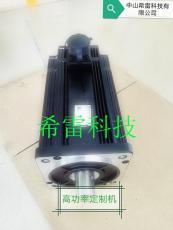 中山希雷科技電機有限公司