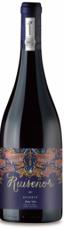 夜鶯珍藏黑皮諾紅葡萄酒