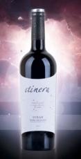 星宿西拉红葡萄酒