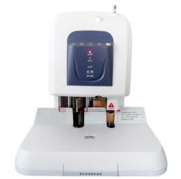 金典GD-50Q自動打孔裝訂機 激光定位 打孔準