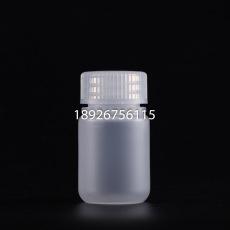 PP聚丙烯半透明广口试剂瓶30ML耐高温高压样品瓶