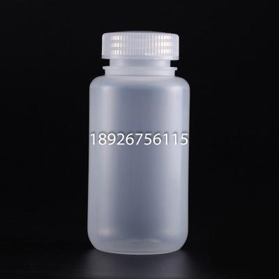 PP聚丙烯半透明广口防漏试剂瓶250ML耐高温高压样品瓶