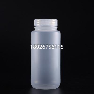 PP聚丙烯半透明塑料广口防漏试剂瓶500ML耐高温高压样品瓶子