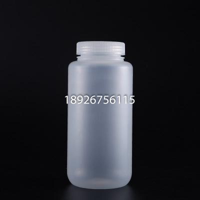 PP聚丙烯半透明广口防漏试剂瓶1000ML耐高温高压样品瓶
