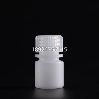 HDPE白色耐低温试剂瓶8ML广口瓶白色
