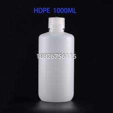 HDPE高密度聚乙烯窄口小口试剂瓶1000ML