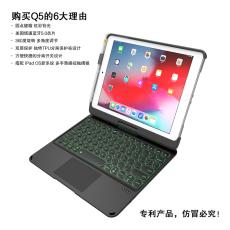 iPad pro 360度旋轉保護套 鍵盤背光帶觸摸板 藍牙5.0 圓鍵帽