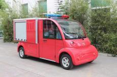 電動消防車
