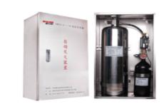 CMDS20-2-YH厨房设备灭火装置