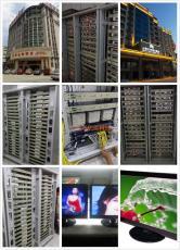酒店宾馆数字电视设备数字电视共享系统