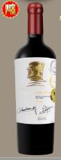 智利一号(金)顶级至尊珍藏葡萄酒