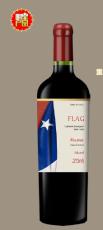 智利国旗特酿珍藏系列