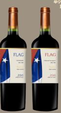 智利国旗珍藏系列