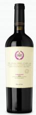 智利皇冠佳美娜红葡萄酒