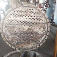 循环水专用阻垢分散剂