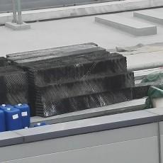 锅炉阻垢分散剂生产厂家