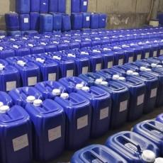 脱硫塔专用阻垢分散剂专卖