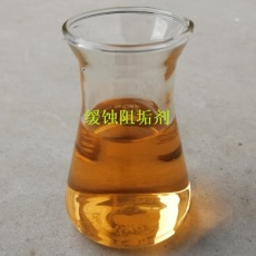 高分子阻垢分散剂价格