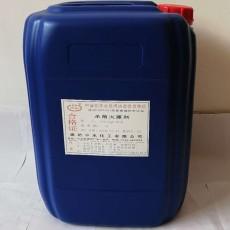 管道预膜剂生产厂家选中水