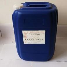 防腐预膜剂价格