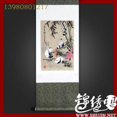 蜀锦 国宝熊猫