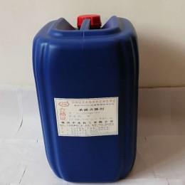 锅炉高效预膜剂