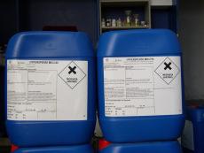 高效阻垢缓蚀剂 DECHANG电厂阻垢剂
