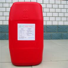 脱硫塔专用阻垢剂DECHANG116电厂阻垢剂