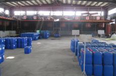 电厂缓蚀阻垢剂标准