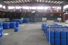 青海电厂缓蚀阻垢剂标准