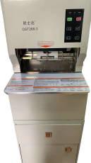 欧士达OST268-3三孔穿线线式档案装订机