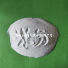 粉狀聚丙烯酰胺