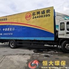 香港家具家俬回收
