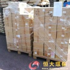 香港臨期香水回收
