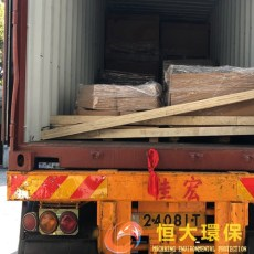 香港廢儀器回收