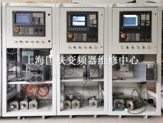 上海西門子伺服電機維修