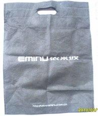 BAG009 Shopping bag
