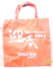 BAG005 shopping bag